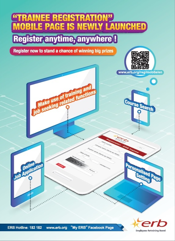 "Click here to download the image version of leaflet of ERB Website ""Trainee Registration"" Mobile Page"
