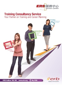 Click here to download the image version of leaflet of Training Consultancy Service