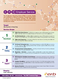 Click here to download the image version of leaflet of ERB Employer Service