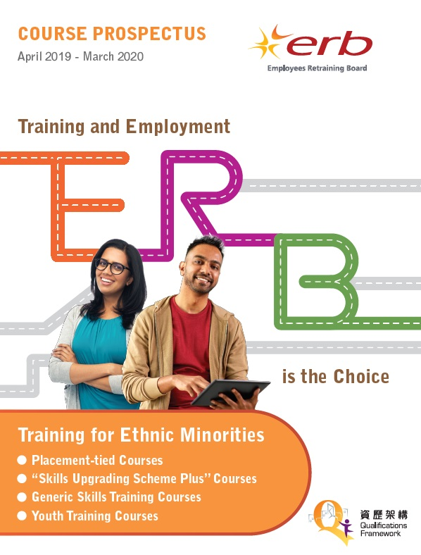 Click here to download the image version of Course Prospectus (Training for Ethnic Minorities)