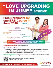 "Click here to download the image version of newspaper advertisement of ""Love Upgrading in June"" Scheme (June 2018)"