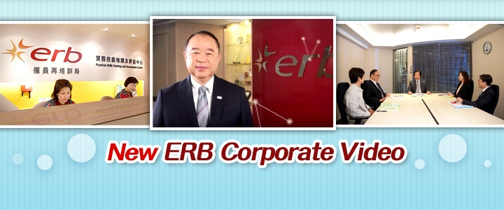 New ERB Corporate Video